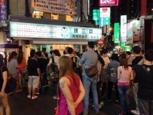 公館夜市 Gongguan Night Market