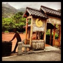 Must go in Jinguashi