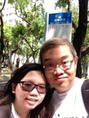 FInal day in Taipei!