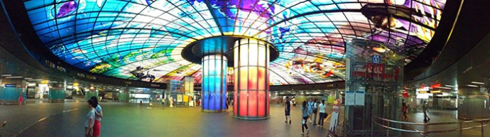 Beautiful station in Kaohsiung
