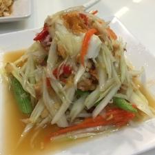Original Thai Papaya Salad