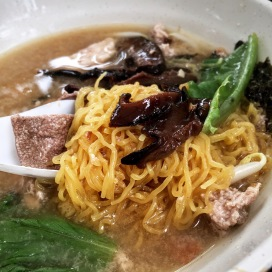 Mushroom and Minced Meat Noodle