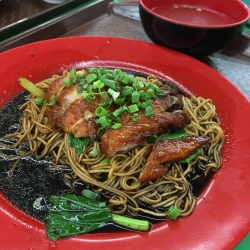 Chicken Noodle at Yong Peng