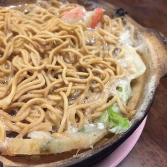 (tasteless) Claypot Noodle