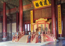 One of the Emperor's throne in the museum