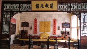 A resting place for Empress Dowager
