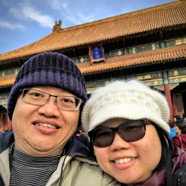 At the front of 太和殿 Hall of Supreme Harmony