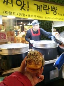 계란빵 (Gyeranppang) Egg Bread 雞蛋麵包