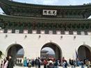Huge gate