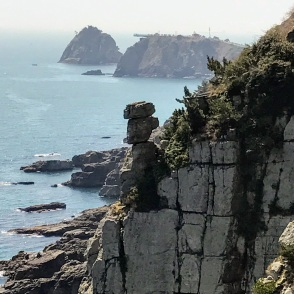 A unique rock formation