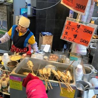 오뎅 (Odeng) Fish Cake 黑輪