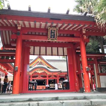 青島神社 Aoshima Jinjya