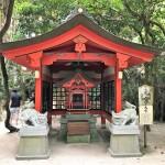 The hidden shrine