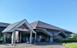 Sakurajima Visitor Centre
