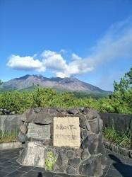 烏島展望所着 Karasujima Observatory,