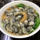蚵仔麵線 Oyster Mee Sua