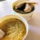 麻油雞 Sesame Oil Chicken and 麻油麵線 Sesame Oil Mee Sua