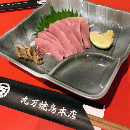 とり刺し Chicken Sashimi