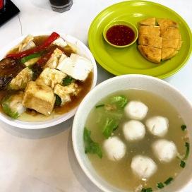 Restaurant Ah Koong 亚坤纯正西刀鱼丸