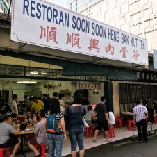 Restoran Soon Soon Heng Bak Kut Teh