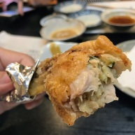 Gyoza Chicken Wing