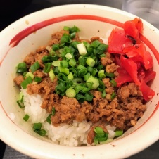 豚そぼろ丼 (Buta Soboro Don) Rice Bowl with Pork and Vegetables