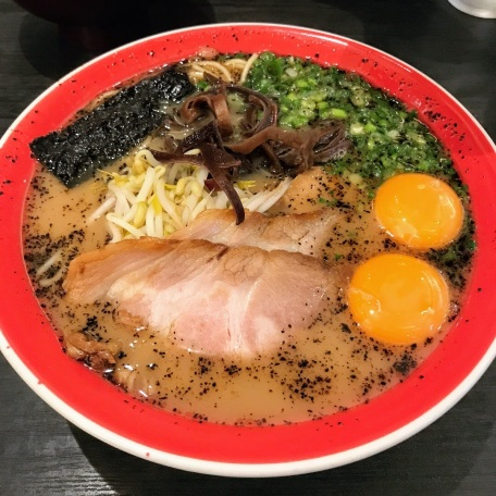 玉子入りラーメン (Tamago Iri Ramen) Ramen with Egg