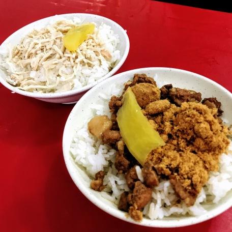 阿莉雞肉飯 A Li Chicken Rice
